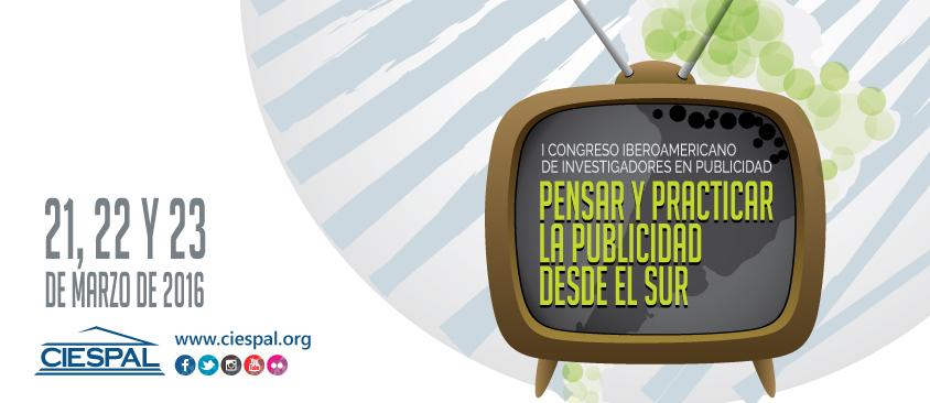 Primer Congreso Iberoamericano de Investigadores en Publicidad